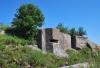 Форт Риф